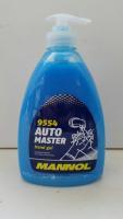 Pasta rankom 0.5l (MANNOL) MAN36